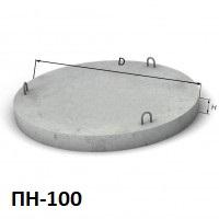 Купить дно бетонное 1м в Харькове
